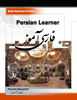 Persian Learner Extra Assignments