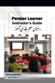 Persian Learner Instructor's Guide