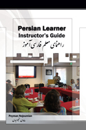 Instructor's Guide
