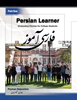 Persian Learner Part One