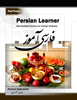 Persian Learner Part Three