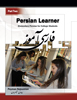 Persian Learner, Part Two